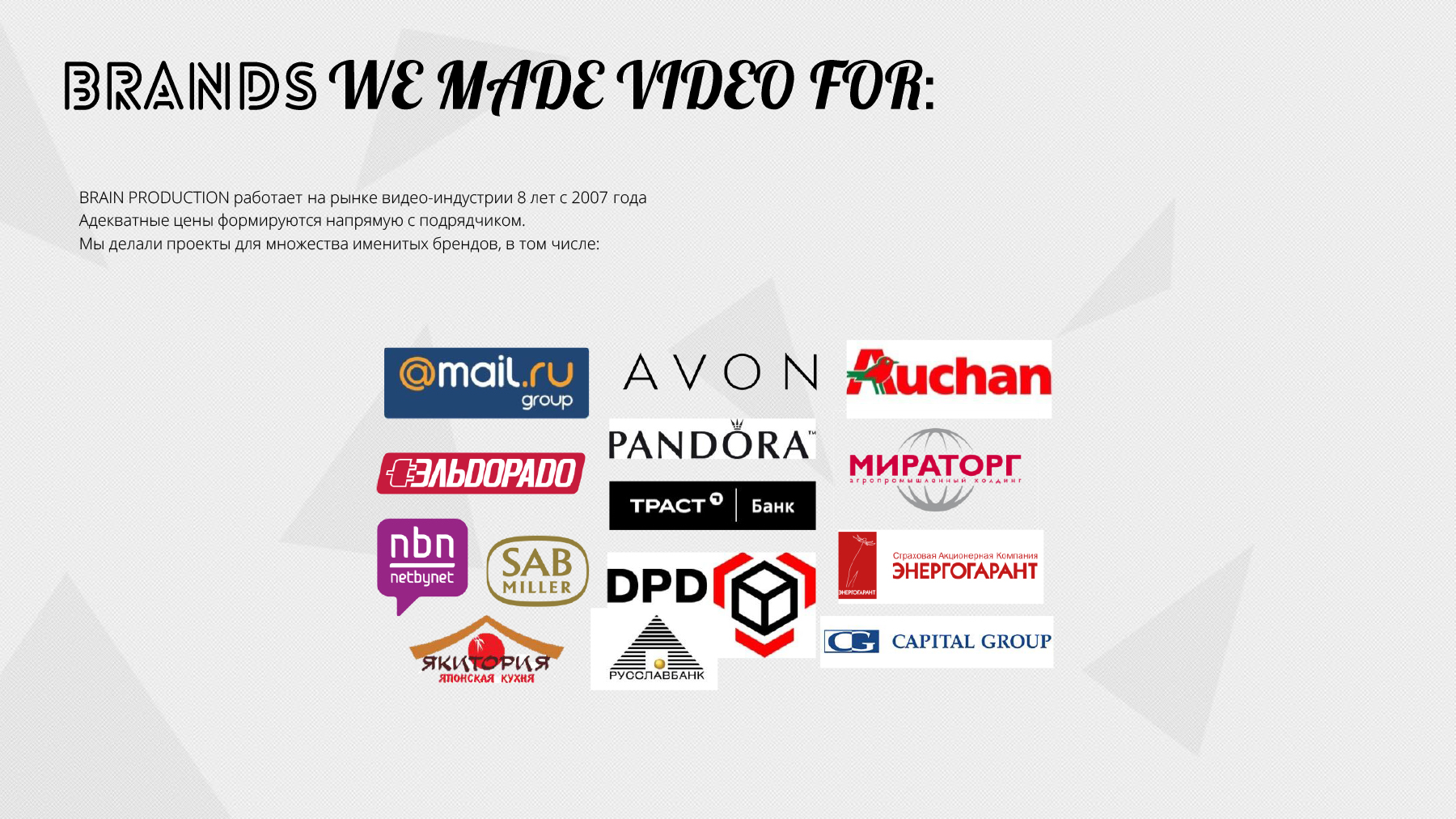 BRANDS-made video_portfolio