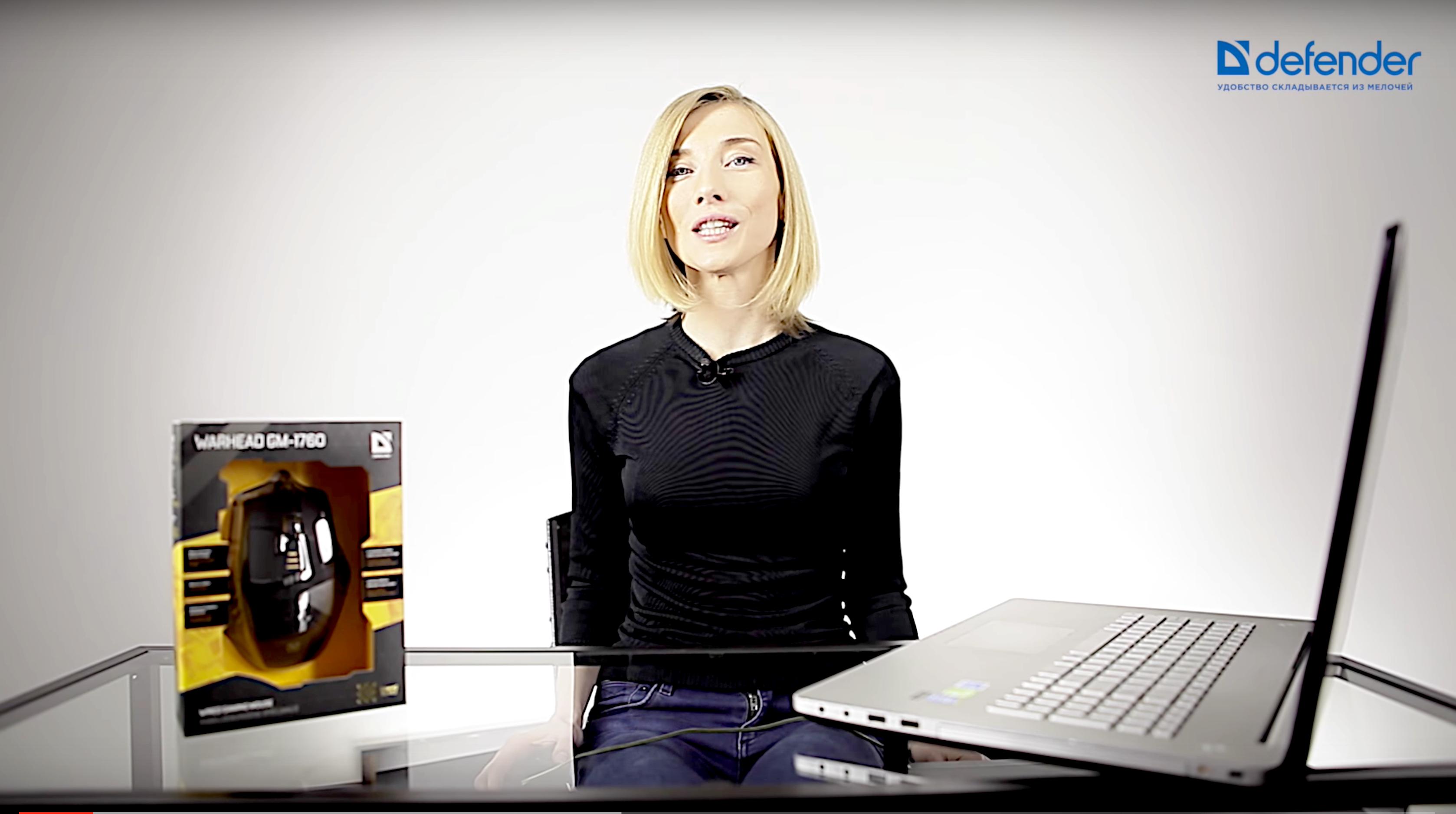 Видео обзор компьютерных продуктов Defender